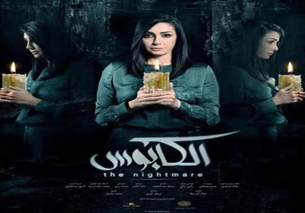 """غادة عبدالرازق تتهم رحاب الجمل بالتواطؤ مع قاتل ابنها في """"الكابوس"""""""