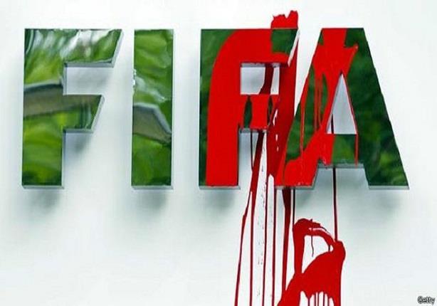 إجراءات قاسية لإصلاح الفيفا
