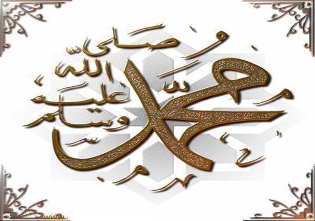 حياء الرسول محمد صلى الله عليه وسلم - الشيخ إبراهيم رضا