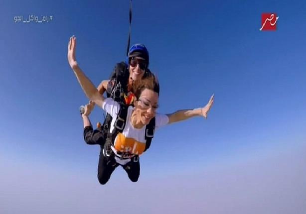 فريال يوسف تقرر القفز من الطائرة بمشاركة رامز جلال وطاقمه