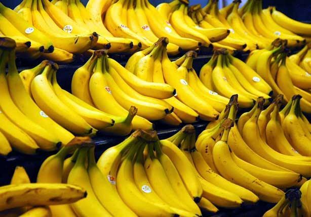 الموز مصدر طاقة لا غنى عنه في رمضان