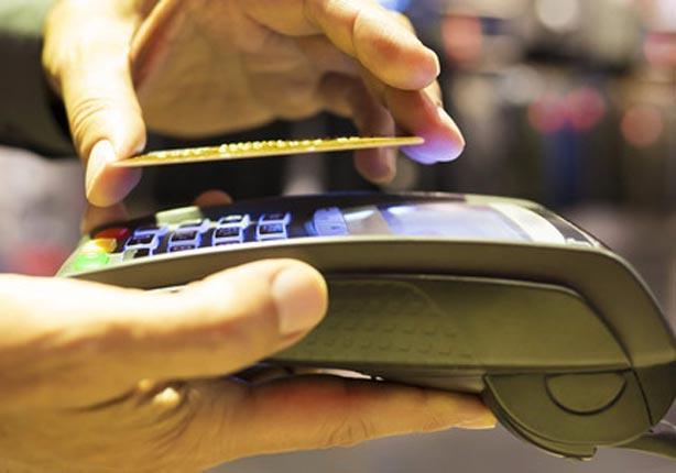 """""""المواطن سيشعر بالسهولة والأمان"""".. """"المالية"""" مشيدةً بمنظومة الدفع الإلكتروني"""