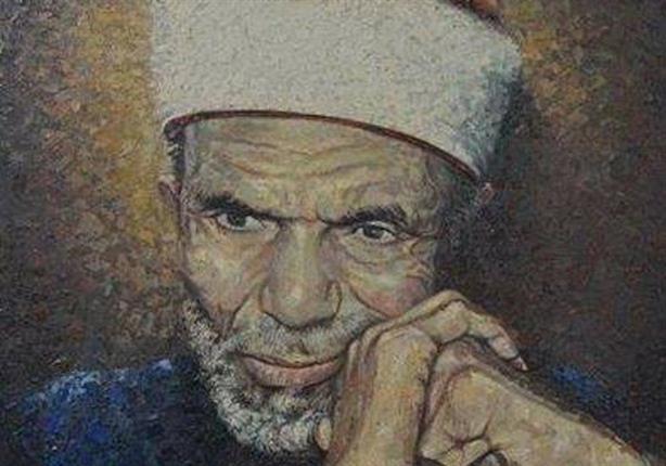 من هو الشقي والسعيد من وجهة نظر الشيخ الشعراوي
