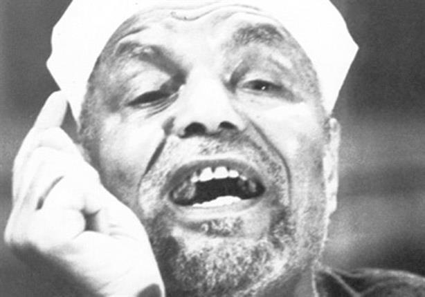 الشيخ الشعراوي يصف لنا الحياة في الجنة