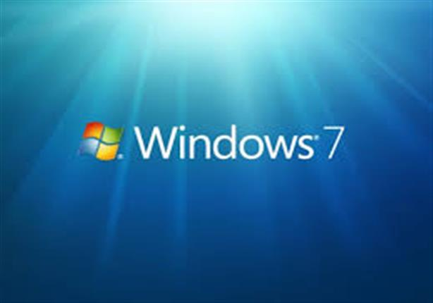 نهاية ويندوز 7.. نهاية أسطورة الكمبيوتر الشخصي