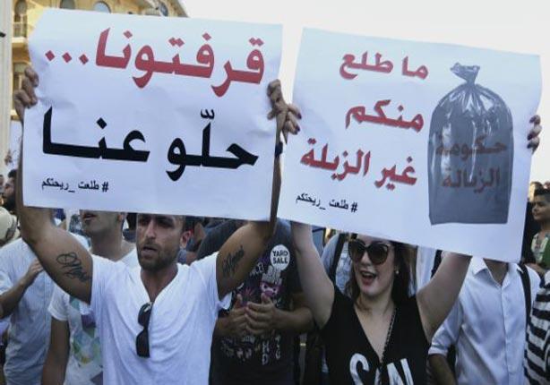 أزمة القمامة في لبنان: آلاف المتظاهرين يطالبون باستقالة وزير البيئة