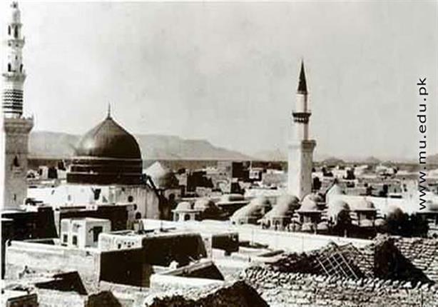 المدينة المنورة قديما وحديثا