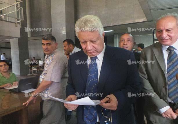 """نواب يستقبلون """"مرتضى منصور"""" بحفاوة بعد إعلان ترشحه للرئاسة"""