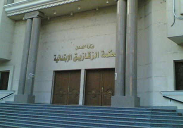 في اليوم الثالث.. محكمة الزقازيق تتلقى 7 طلبات ترشح لمجلس الشيوخ