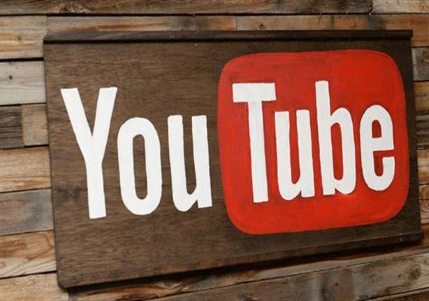 14d1348c3 يوتيوب تدعم أفلام الواقع الافتراضي مع أندرويد | مصراوى