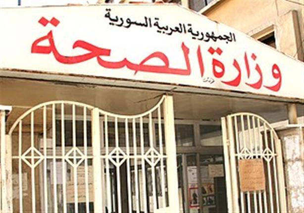 تسجيل 45 إصابة بكورونا في مناطق سيطرة الحكومة السورية