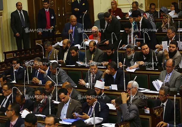 """برلمانية تنسحب من اجتماع """"صحة النواب"""" بسبب غياب التمثيل الحكومي"""