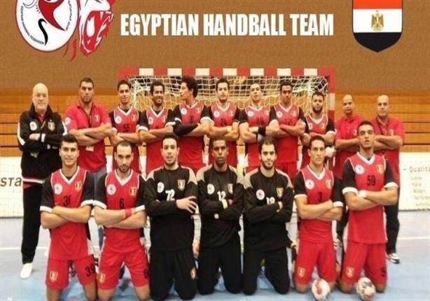 القائمة النهائية لمنتخب مصر لليد في بطولة إفريقيا