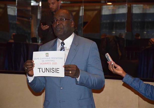 الجابون وتونس تفوزان بشرف تنظيم النسختين المقبلتين لأمم اليد