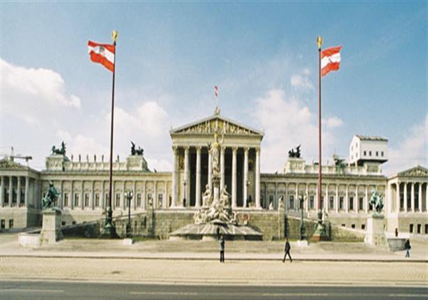 النمسا: البرلمان يدعو إلى انتخابات برلمانية مبكرة