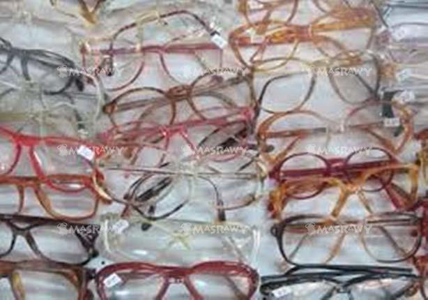 5948ed46c نظارات بصرية مغشوشة قد تصيب بالعمى على المدى الطويل | مصراوى