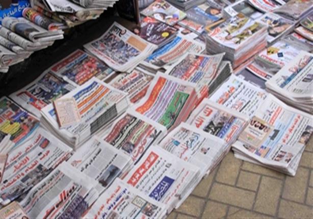 القمة المصرية اليونانية القبرصية تتصدر اهتمامات صحف اليوم