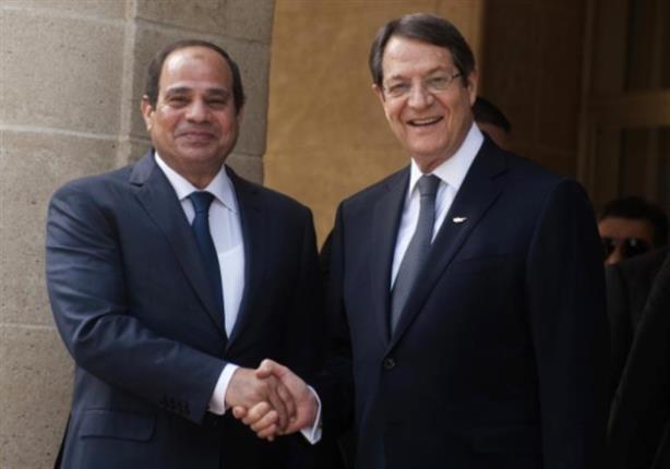 رئيس قبرص يغادر القاهرة بعد المشاركة في القمة الثلاثية