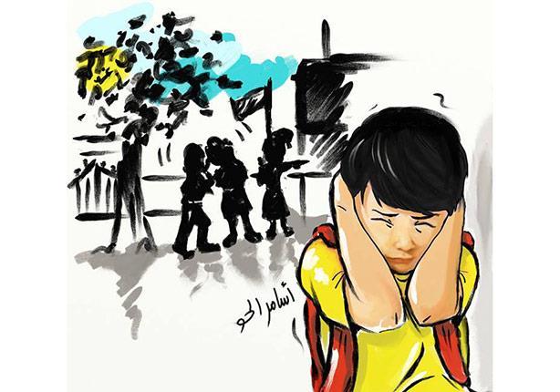 a2d02f06a1242 المدرسة.. الحلم الصعب لأطفال التوحد ( تحقيق )