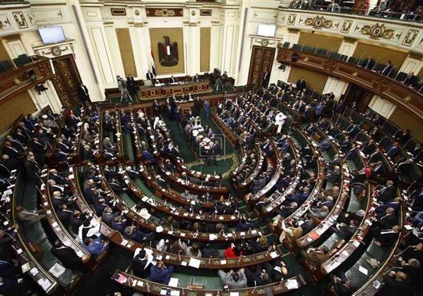 """البرلمان يفتح ملف تعديل """"الإجراءات الجنائية"""".. ونواب: لن يحل الأزمة"""