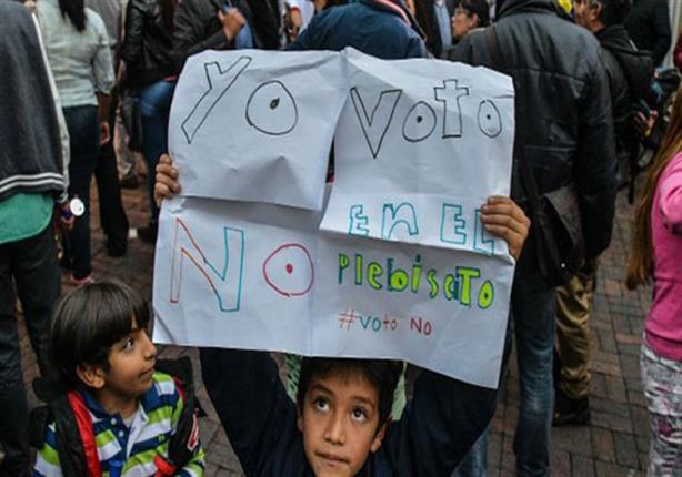 الناخبون في كولومبيا يصوتون ضد اتفاق السلام مع حركة فارك
