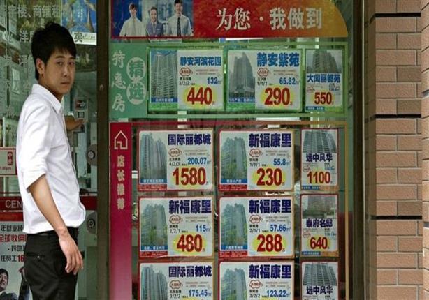 تشهد الصين ارتفاعا في أسعار العقارات