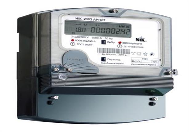بالأرقام.. تعرف على شكاوى الكهرباء بالمنظومة الإلكترونية والخط الساخن