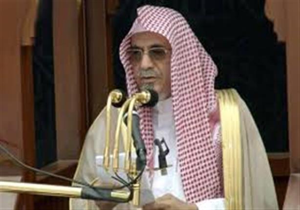خطبة الجمعة من المسجد الحرام: رؤوس النعم ثلاثة.. وهكذا يكون الشكر لله