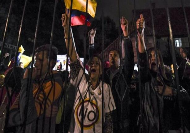 """اتفاق جديد بين الحكومة الكولومبية وحركة """"فارك"""" اليسارية"""