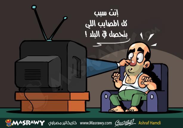 المواطن المصري