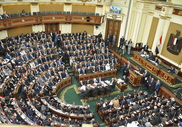 """مصراوي ينشر قائمة بـ 104 نائب قالوا """"لا"""" لسعودية تيران وصنافير"""