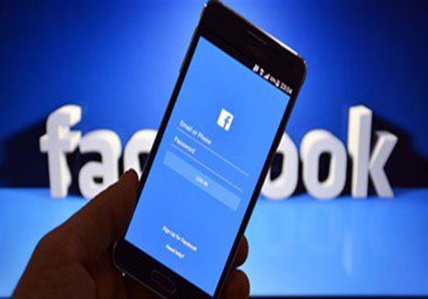 طرد ملايين من فيسبوك.. والشركة توضّح السبب