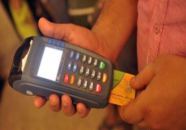 """""""تموين الإسكندرية"""" توضح حقيقة حذف الأرز من بطاقات الصرف"""