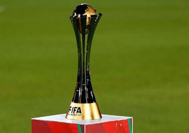 السعودية تترقب قرارا بمنحها حق استضافة مونديال الأندية 2019