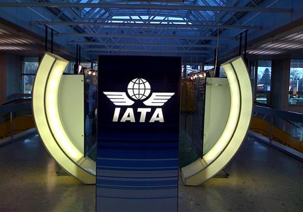 """""""الاياتا"""" لقمة العشرين: الطيران المدني يحتاج قرارات لدعم سريع"""