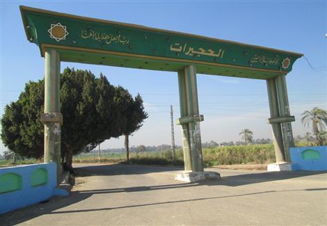 مدخل الحجيرات