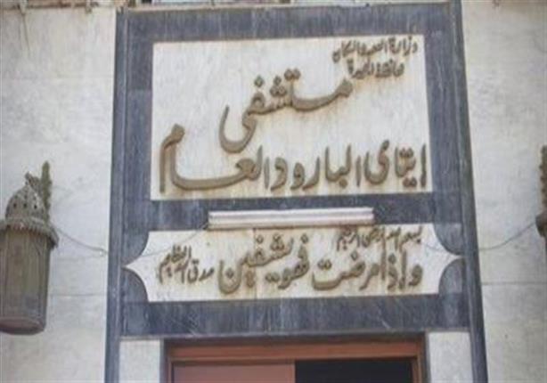 العثور على جثة طفل مشنوقًا في مسجد بالبحيرة