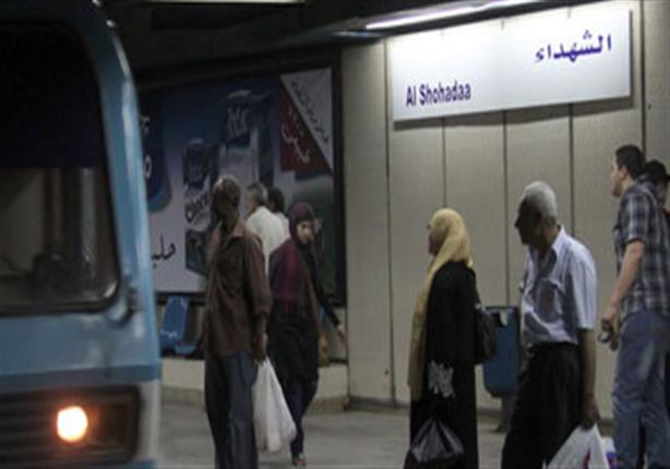 المترو: تجهيز مقر للجنة الفتوى في محطة الشهداء
