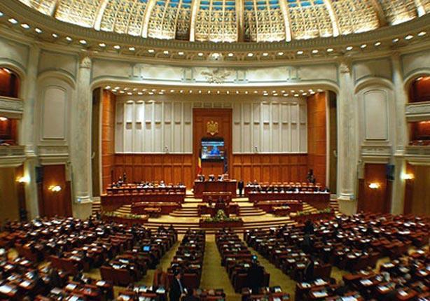 البرلمان الروماني يصوت بسحب الثقة من الحكومة