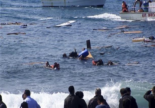 غرق ستة أشخاص بينهم طفل قبالة السواحل اليونانية