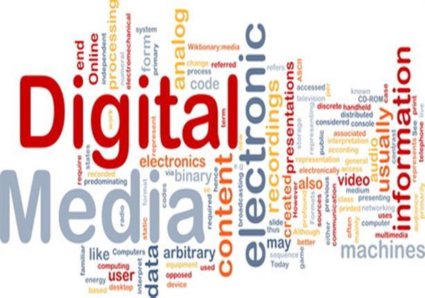اليوم.. بدء أنشطة مجموعة عمل Digital Media