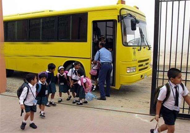 صندوق معالجة الإدمان : انخفاض نسبة التعاطي بين سائقي حافلات المدارس إلى 3%
