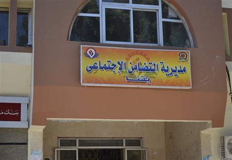 """""""تضامن بورسعيد"""" تتعامل مع 15 مشردًا في الشوارع"""