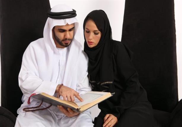 ما هى الآيات القرآنية التي تنظم الحياة الزوجية؟