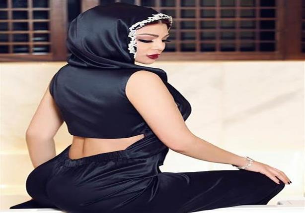 هيفاء وهبي ترتدي الحجاب ملابس