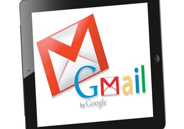 """مميزات جديدة في تصميم الـ""""Gmail"""" الجديد"""