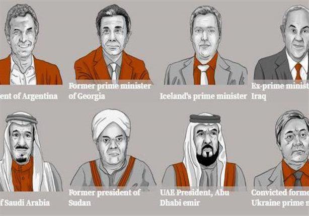 """عضو بفريق""""تسريبات بنما"""": الوثائق ضمت 21 مسئولًا مصريًا بعضهم ما زال في منصبه"""