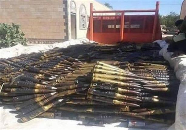 مصر تعرب عن انزعاجها إزاء تقارير عن تهريب أسلحة إيرانية إلى اليمن