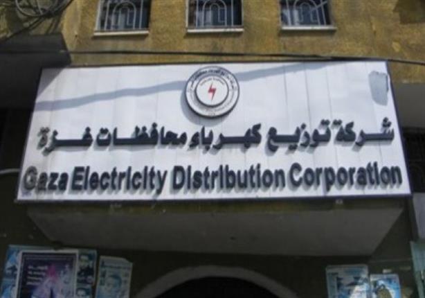 الطاقة الفلسطينية: إسرائيل تبدأ بتقليص إمدادات الكهرباء إلى غزة