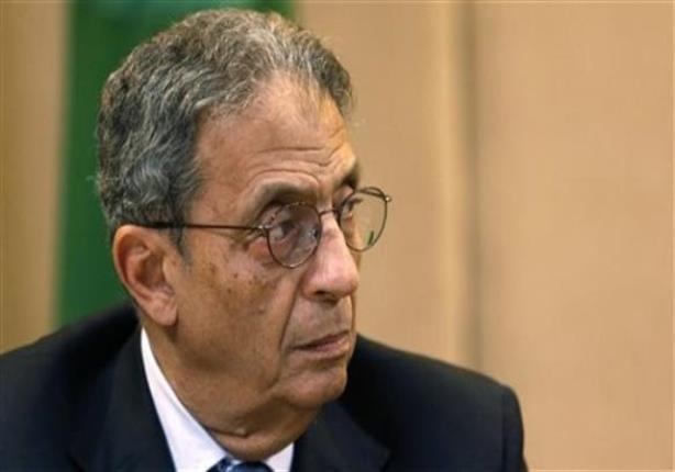 عمرو موسى يتوجه بالتهنئة لإشهار المؤسسة المصرية لحماية الدستور